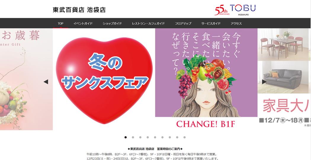 コト消費事例15選_002a.png