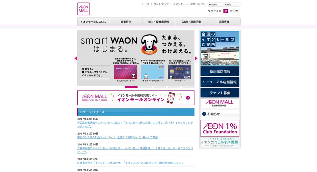 コト消費事例15選_015a.png