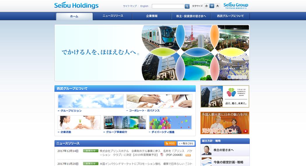 コト消費事例15選_014a.png