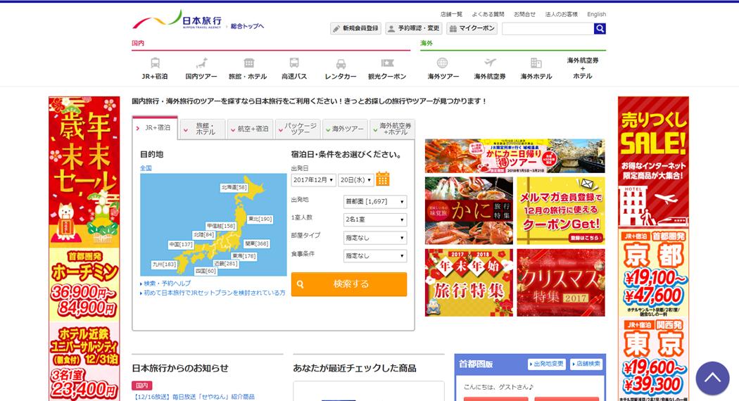 コト消費事例15選_010a.png