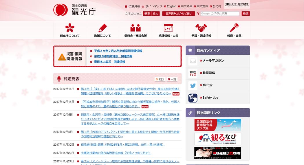 コト消費事例15選_016a.png