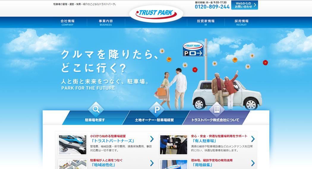 コト消費事例15選_009a.png