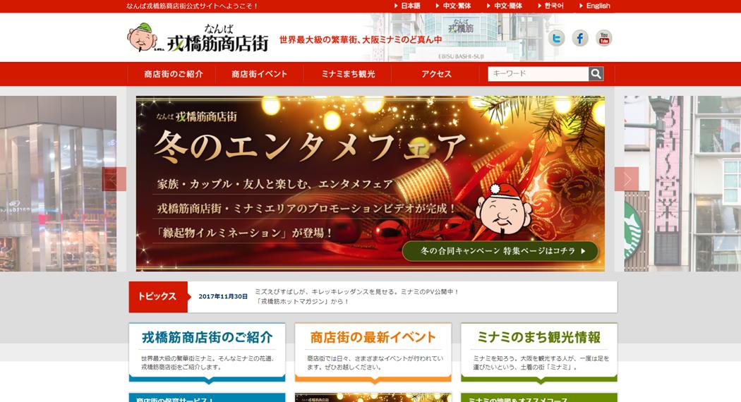 コト消費事例15選_006a.png