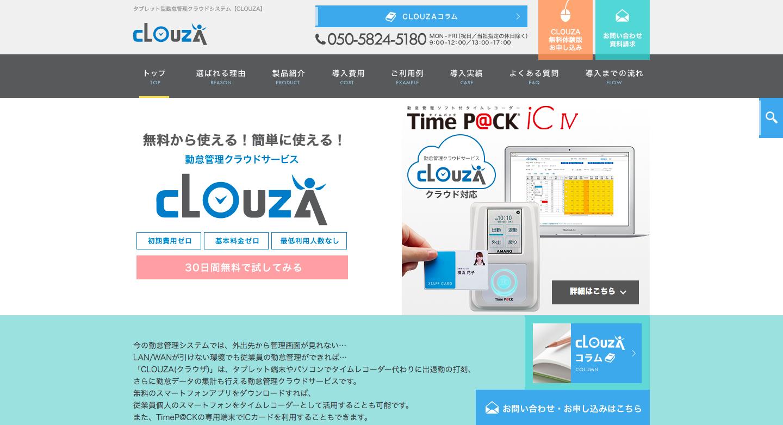 勤怠管理クラウドシステム【CLOUZA】|アマノビジネスソリューションズ.png