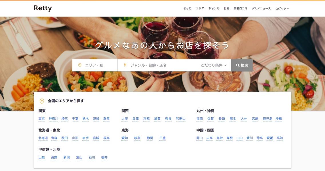 忘年会_新年会_-_10.jpg