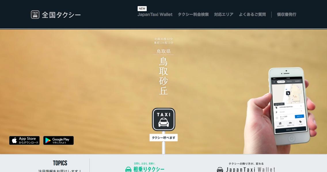 忘年会_新年会_-_28.jpg