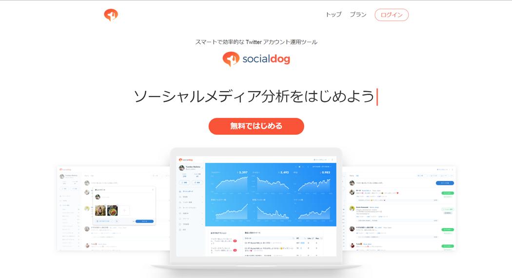 Socialdoga.png