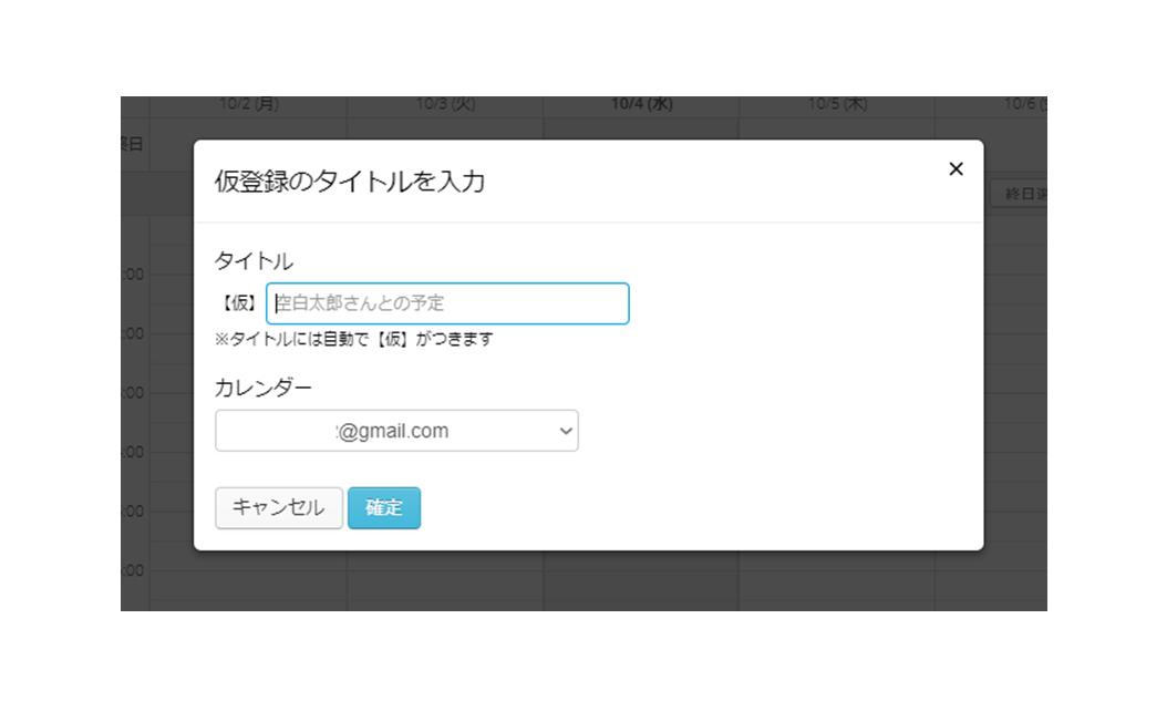 Cu-hackerの使い方_013a.png