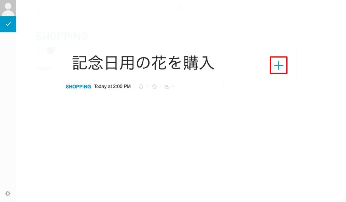 anydo-tool_-_14.jpg