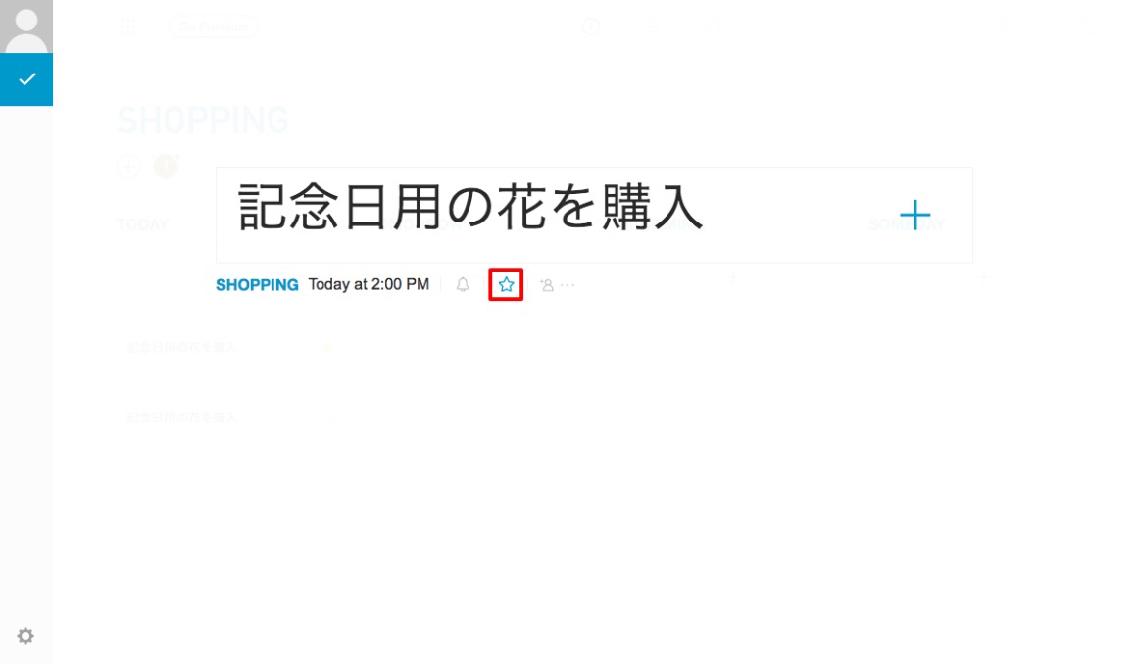 anydo-tool_-_18.jpg