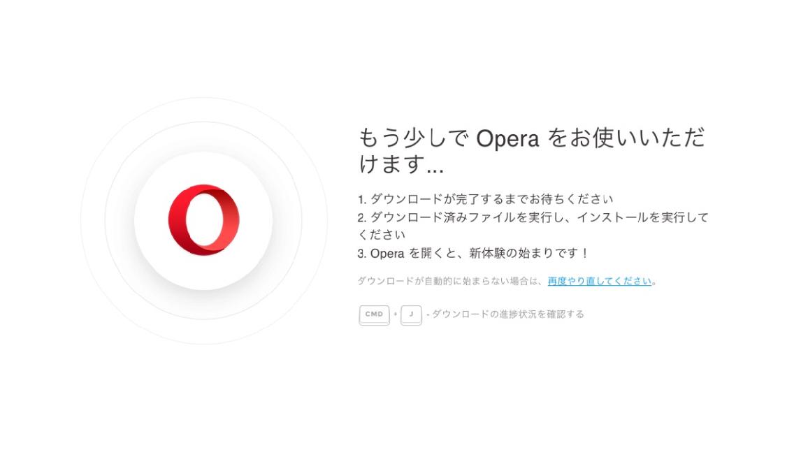operamail-tool_-_3.jpg