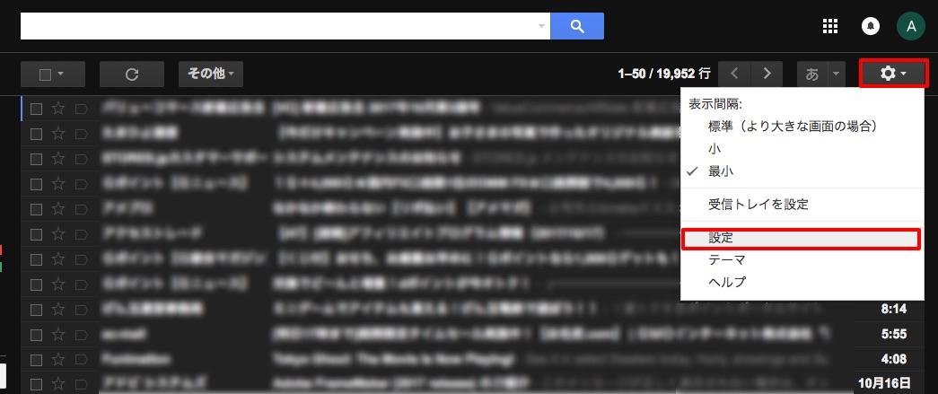 operamail-tool_-_4.jpg