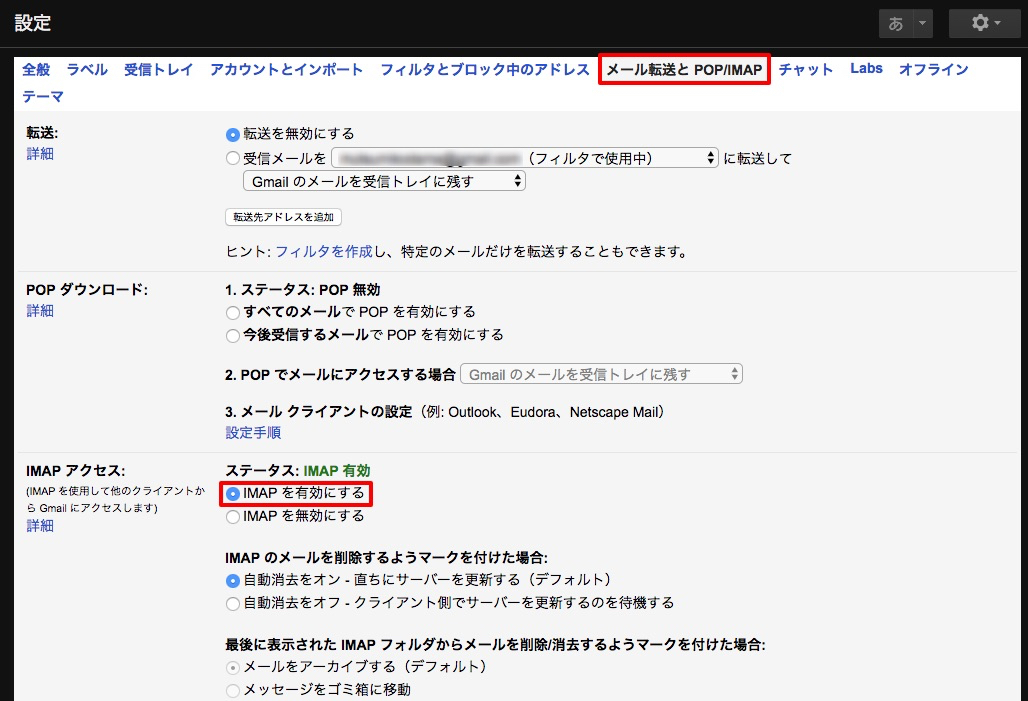 operamail-tool_-_5.jpg