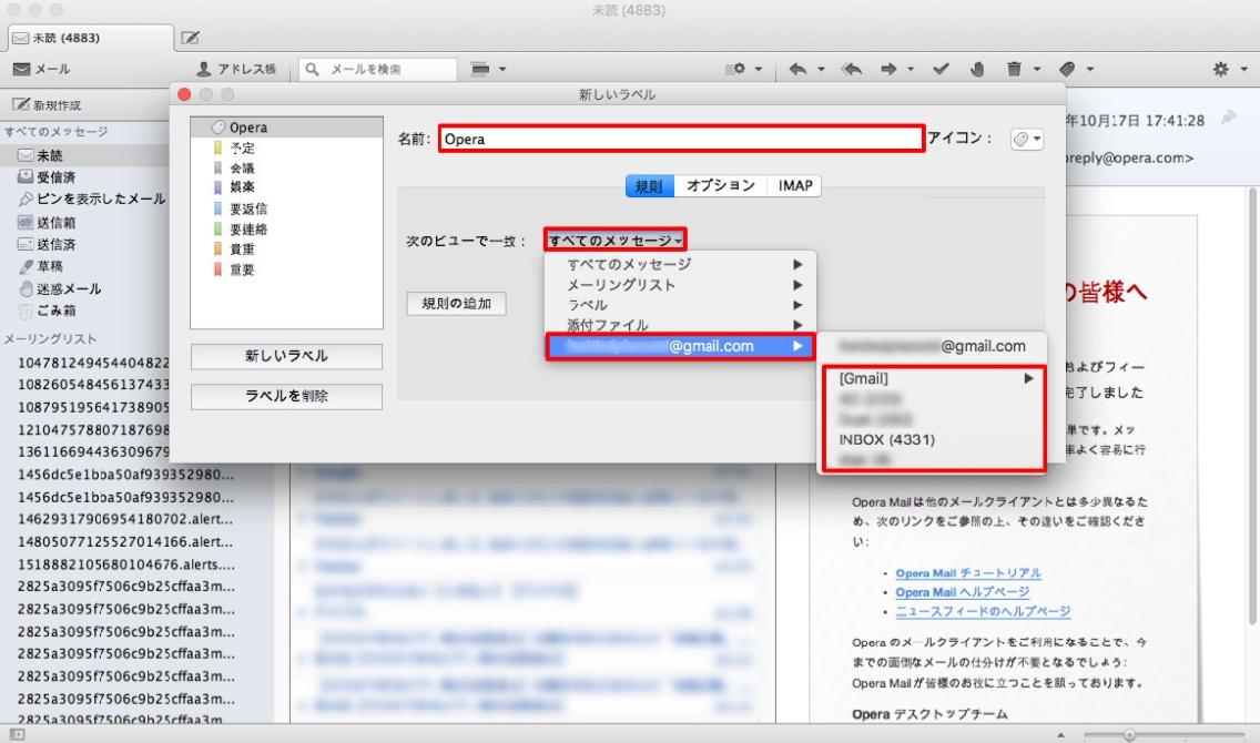 operamail-tool_-_20.jpg