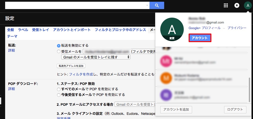 operamail-tool_-_6.jpg