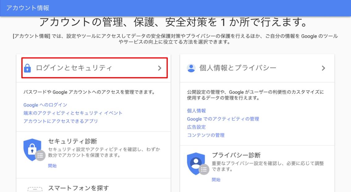 operamail-tool_-_7.jpg