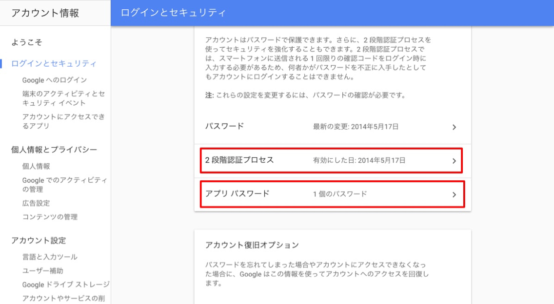 operamail-tool_-_8.jpg