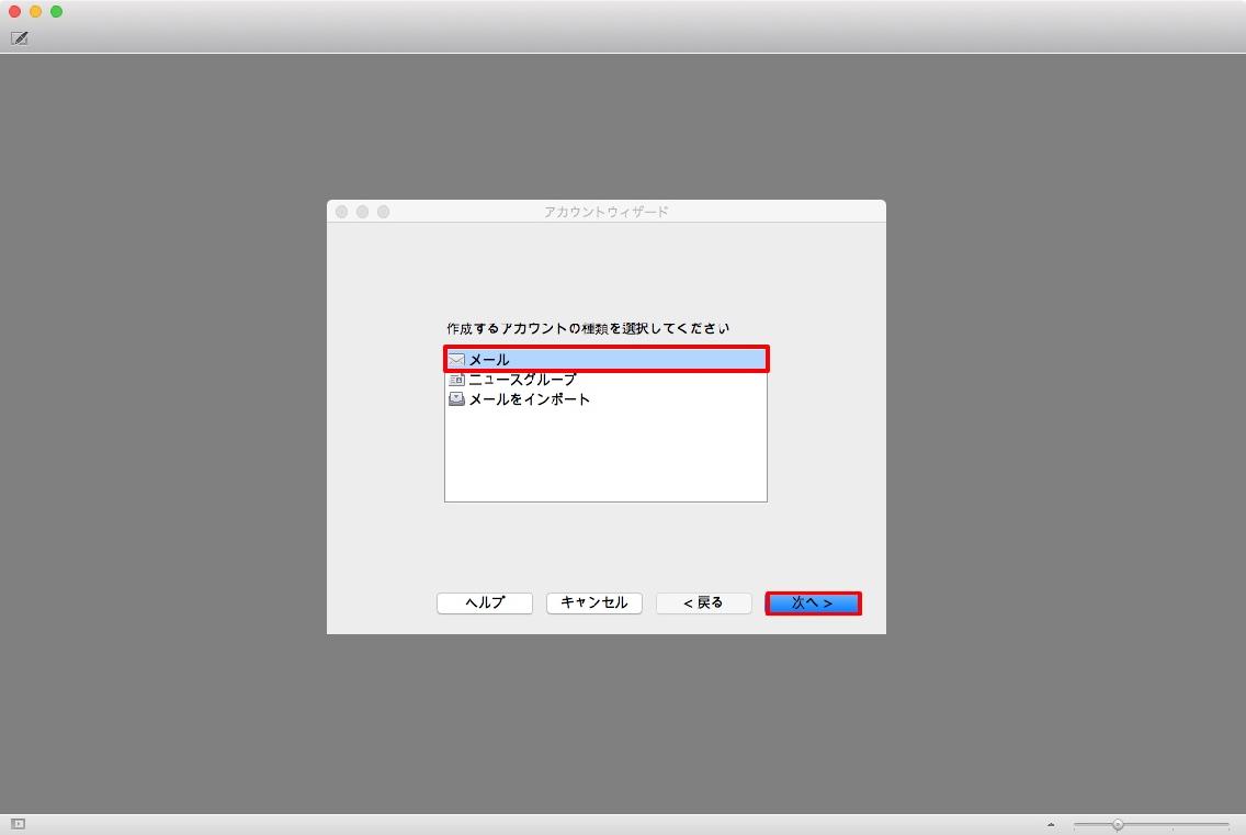 operamail-tool_-_11.jpg