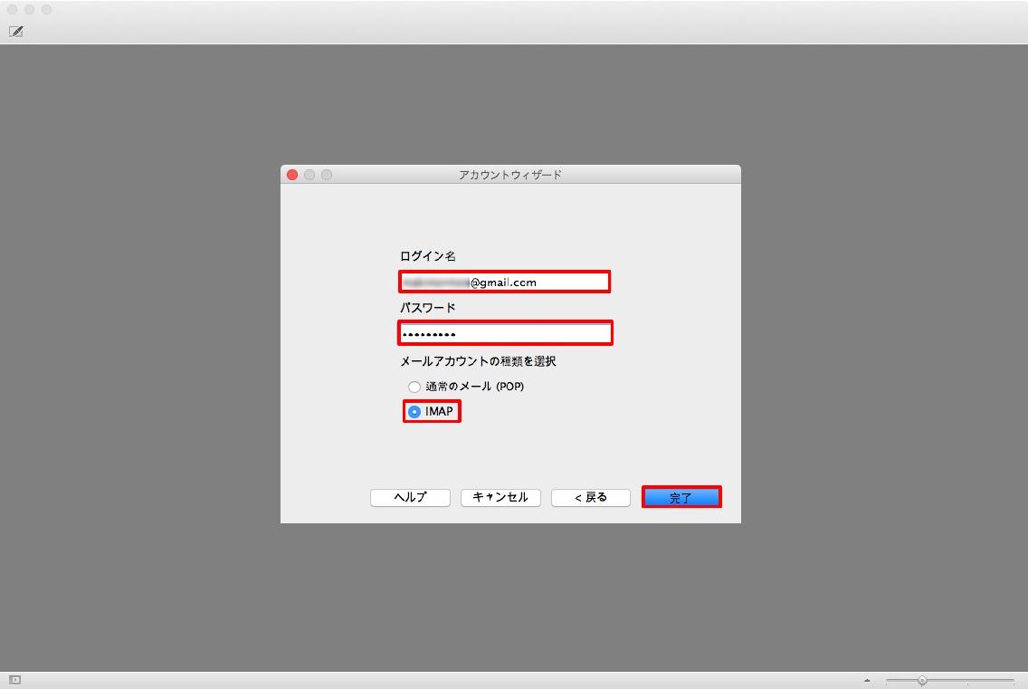 operamail-tool_-_13.jpg