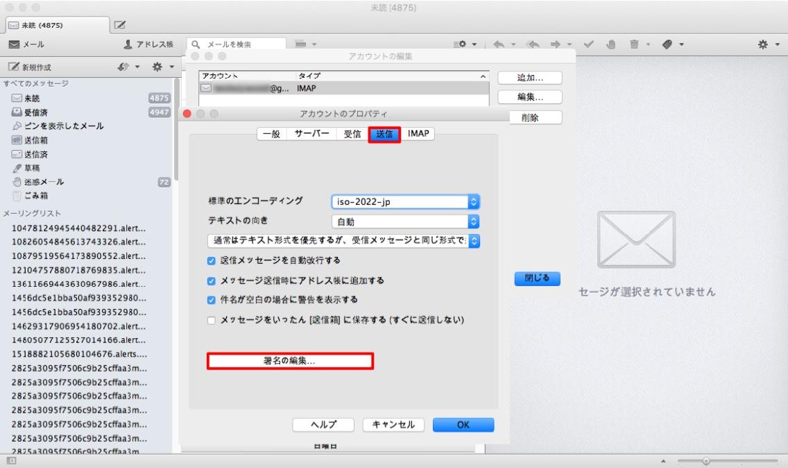 operamail-tool_-_15.jpg