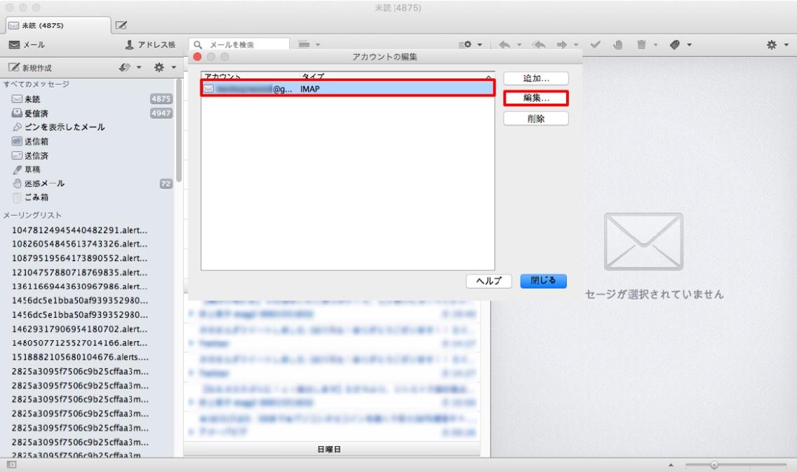 operamail-tool_-_14.jpg
