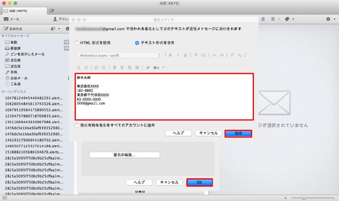 operamail-tool_-_16.jpg