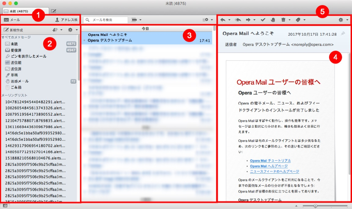 operamail-tool_-_17.jpg