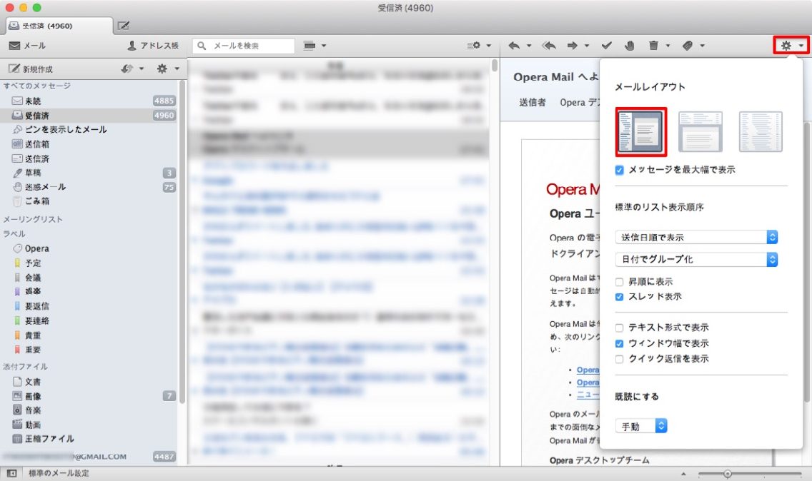 operamail-tool_-_18.jpg