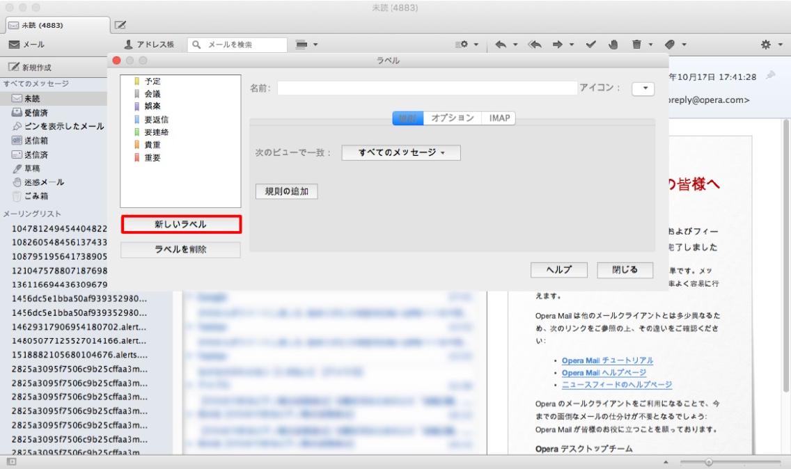 operamail-tool_-_19.jpg