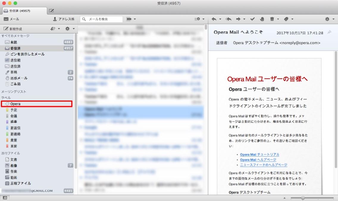 operamail-tool_-_22.jpg