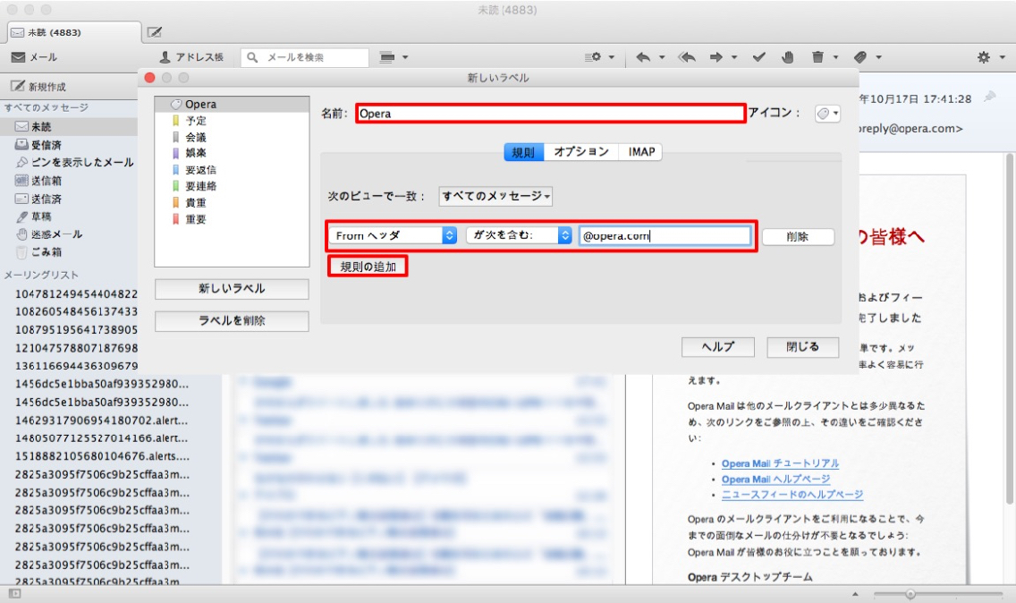 operamail-tool_-_21.jpg