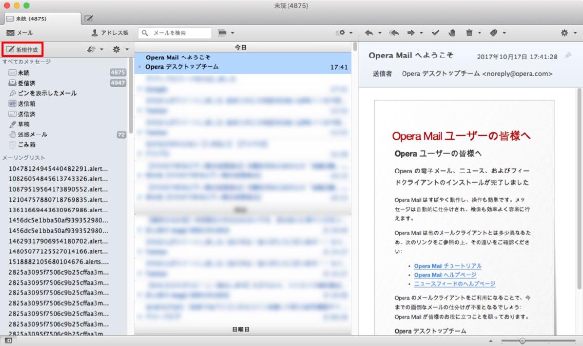 operamail-tool_-_23.jpg