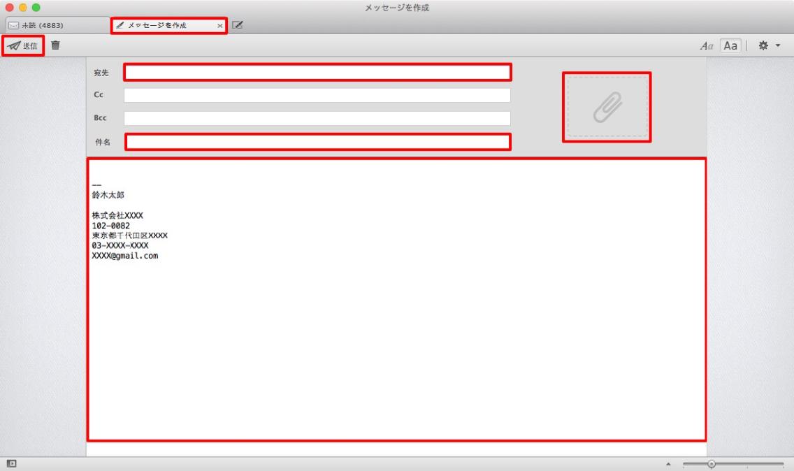 operamail-tool_-_24.jpg