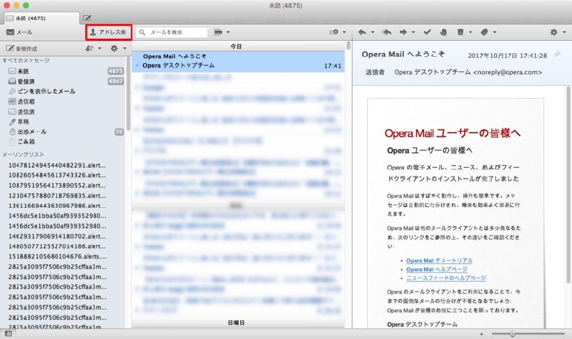 operamail-tool_-_25.jpg