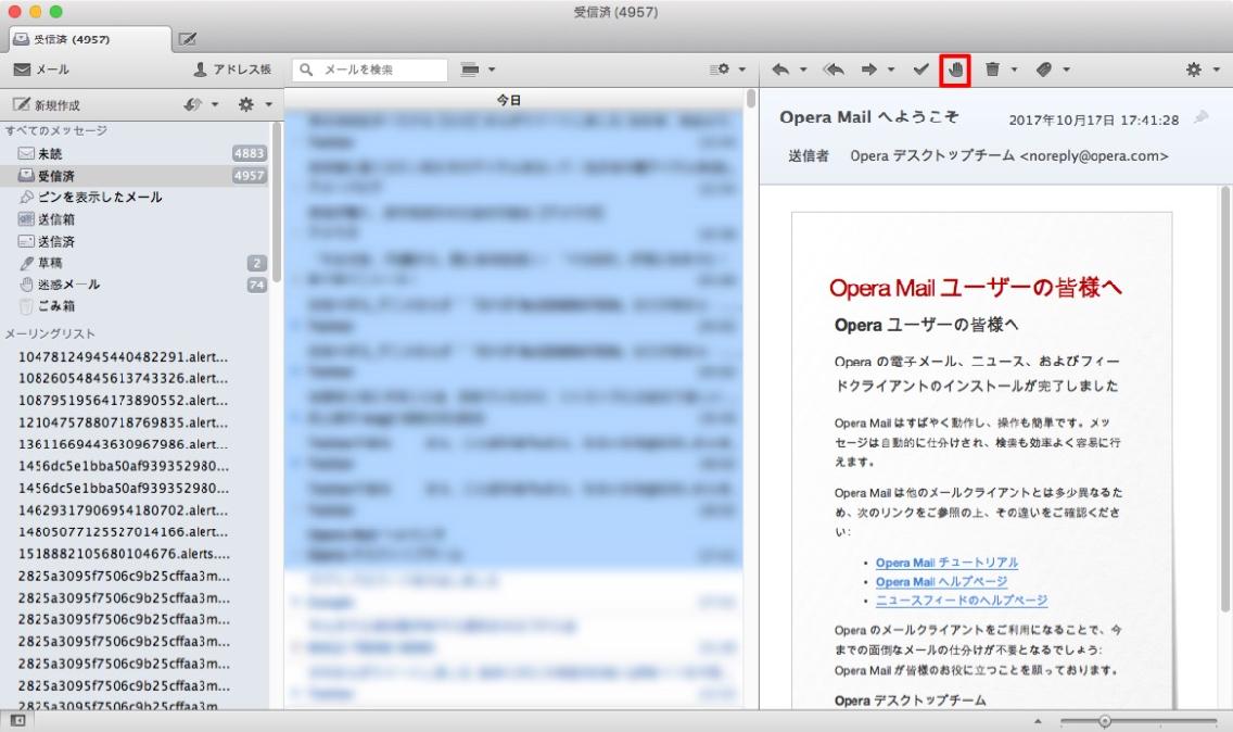 operamail-tool_-_27.jpg