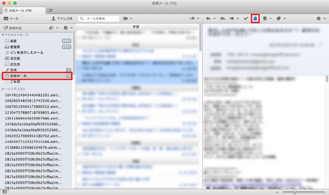 operamail-tool_-_28.jpg
