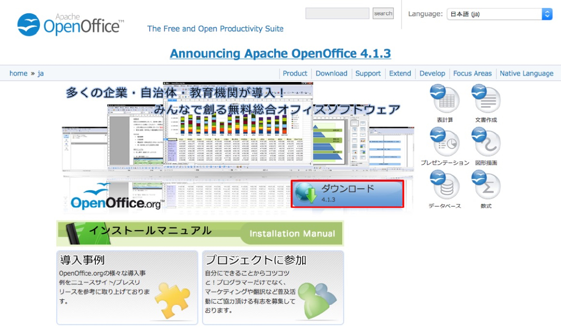 openoffice-tool_-_2.jpg