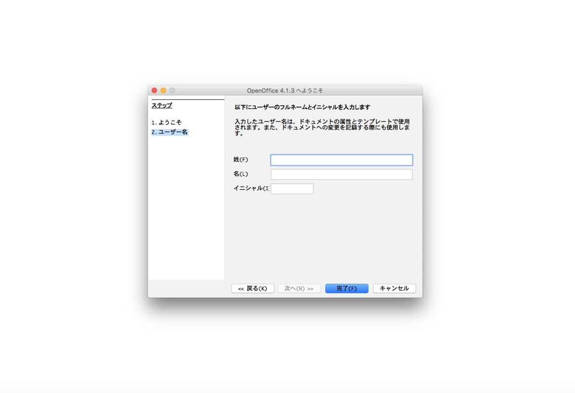 openoffice-tool_-_5.jpg