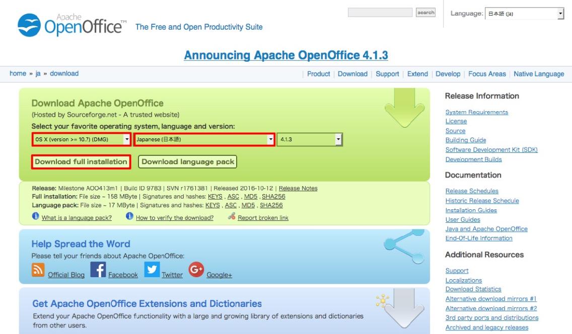 openoffice-tool_-_3.jpg