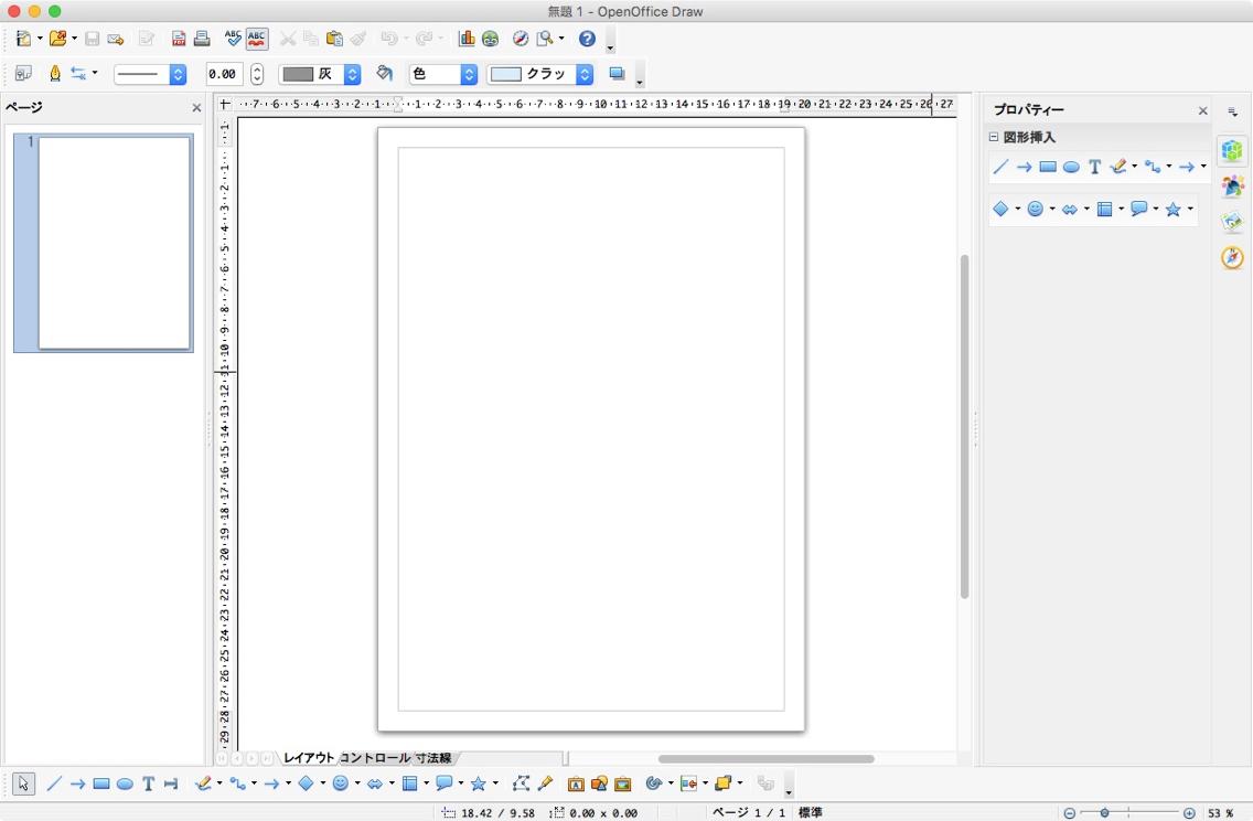 openoffice-tool_-_10.jpg
