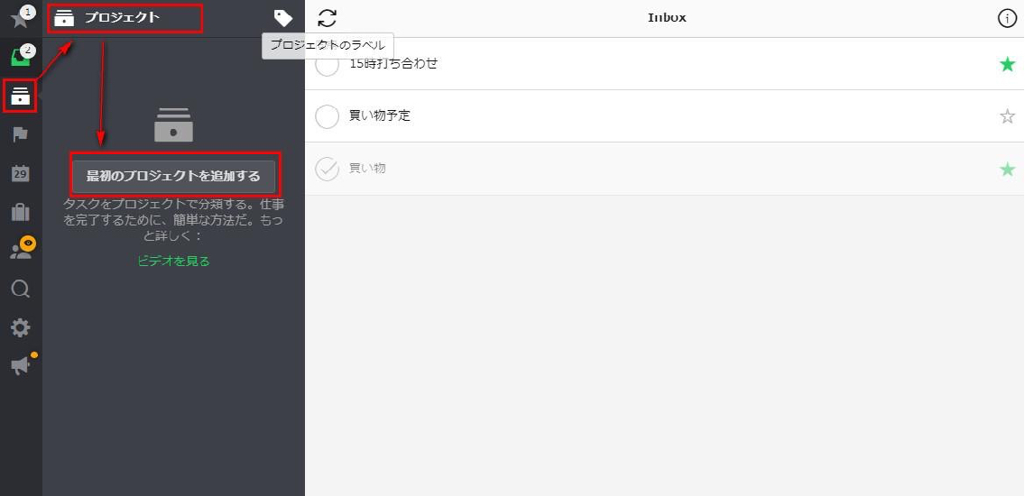 nozbe-tool_-_8.jpg