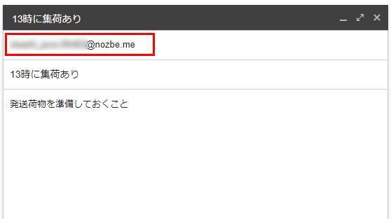 nozbe-tool_-_26.jpg