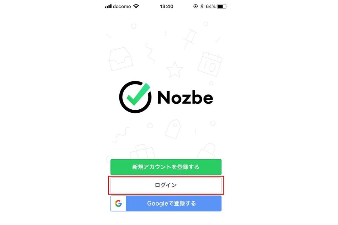 nozbe-tool_-_28.jpg