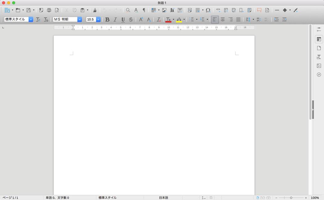 無料でMicrosoft_Officeソフトを開けるLibreOfficeの使い方_008a.png