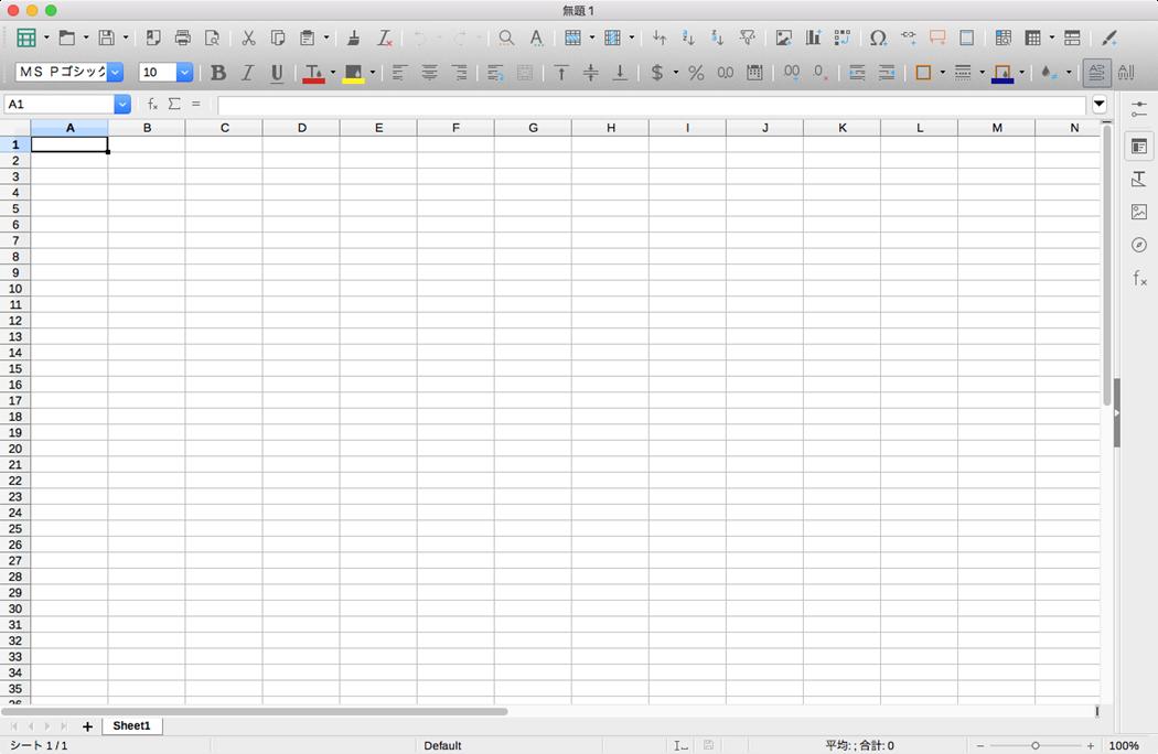 無料でMicrosoft_Officeソフトを開けるLibreOfficeの使い方_007a.png