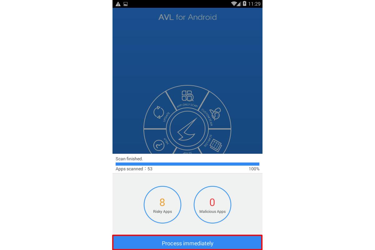無料のAndroid端末セキュリティアプリAVLの使い方_006.png
