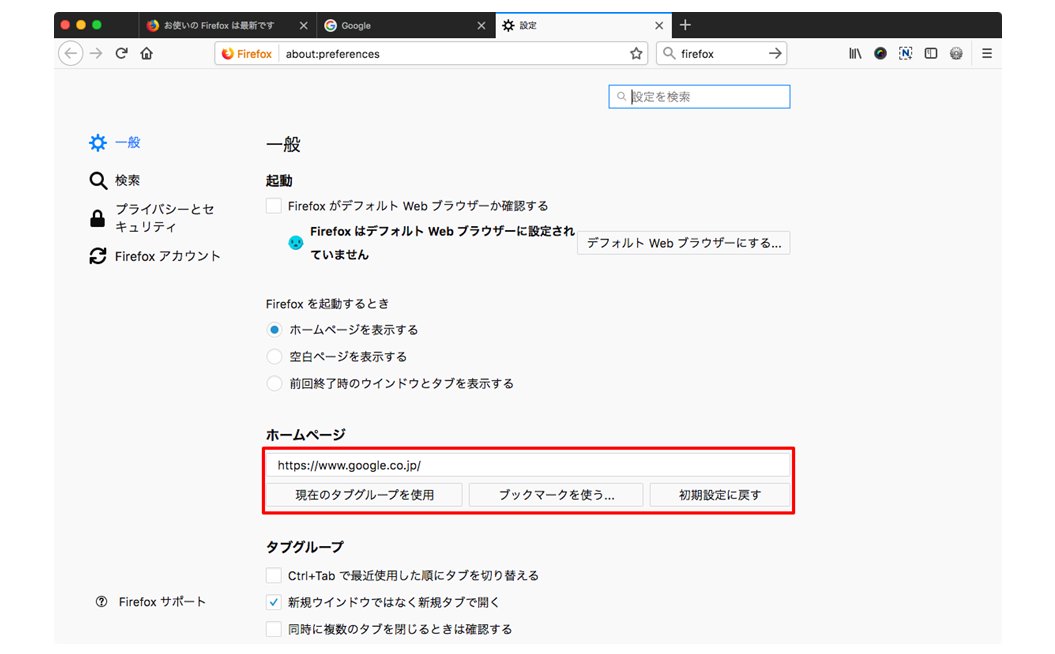 高速化・省メモリ化したブラウザ「Firefox」の使い方_007a.png