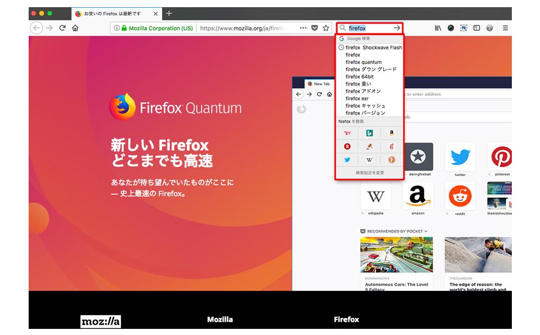 高速化・省メモリ化したブラウザ「Firefox」の使い方_003a.png