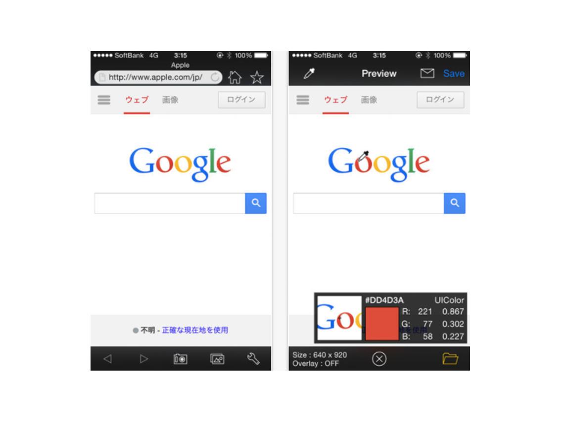 WebScreenshot_JP_.png