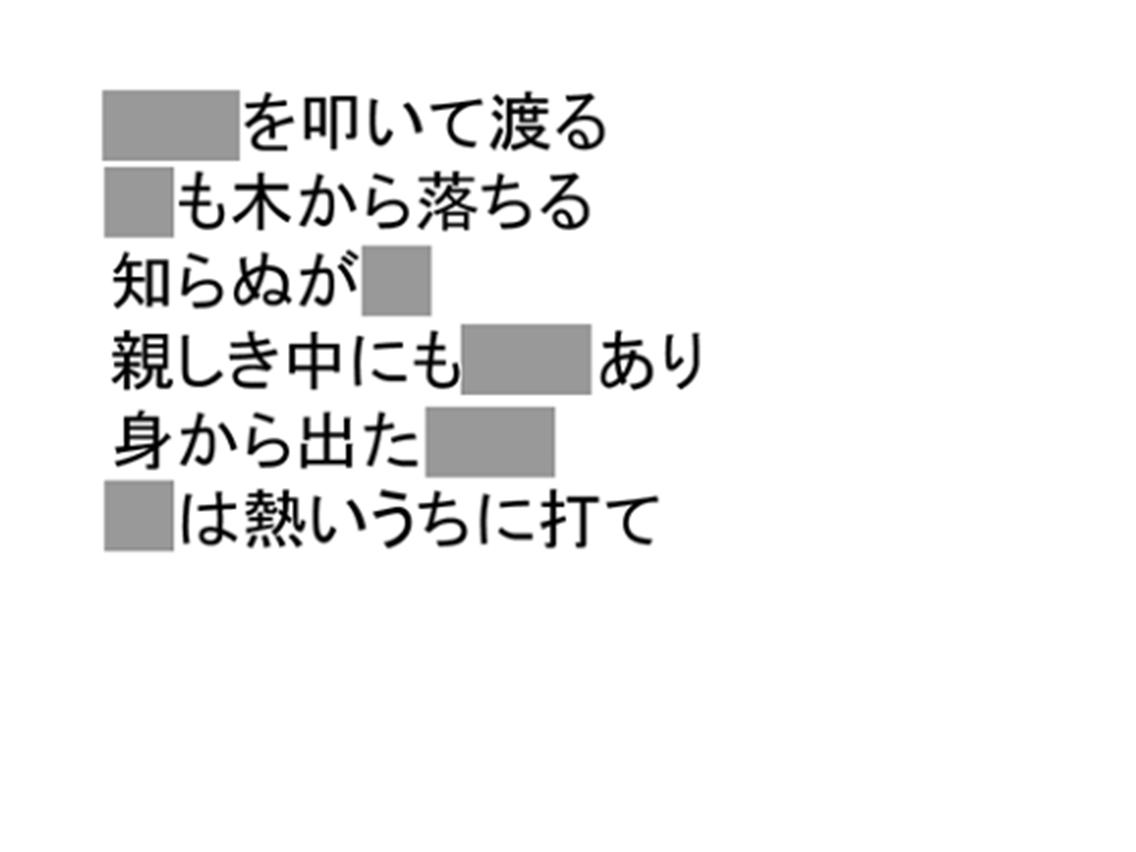 かんたんフリップボード.png